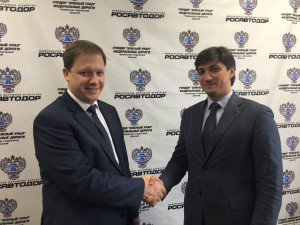 Власти ХМАО назначили нового главу «Северавтодора», в компании его никто не знает