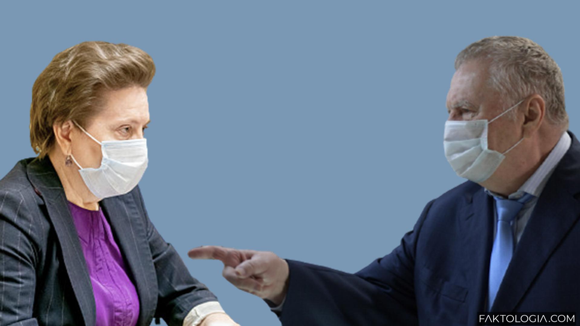 Комарова и Жириновский возглавили партийные списки на выборах в думу ХМАО