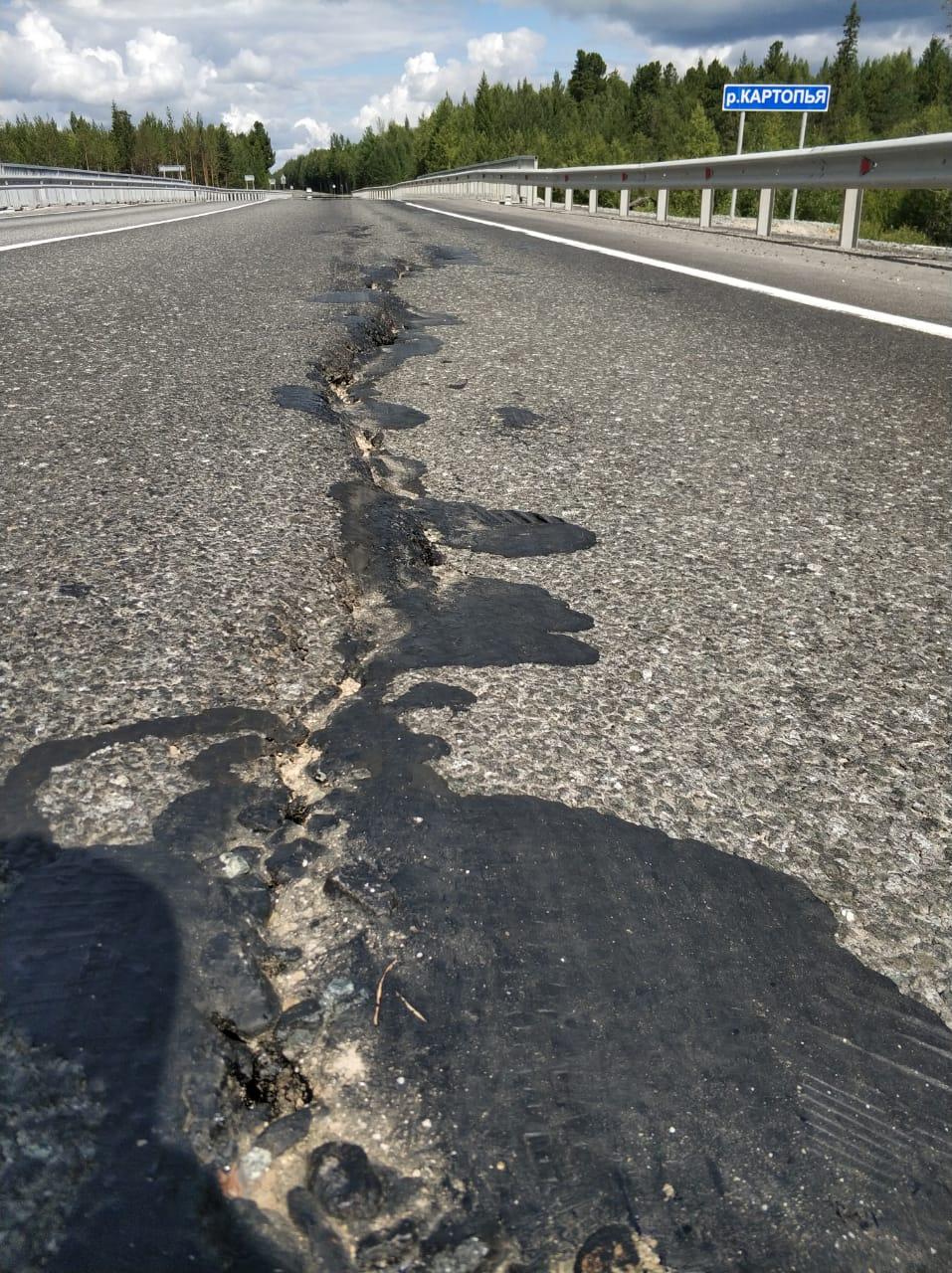 Еще одна новая дорога в ХМАО, строительство которой налогоплательщикам обошлосьв 1,8 млрд рублей, разваливается
