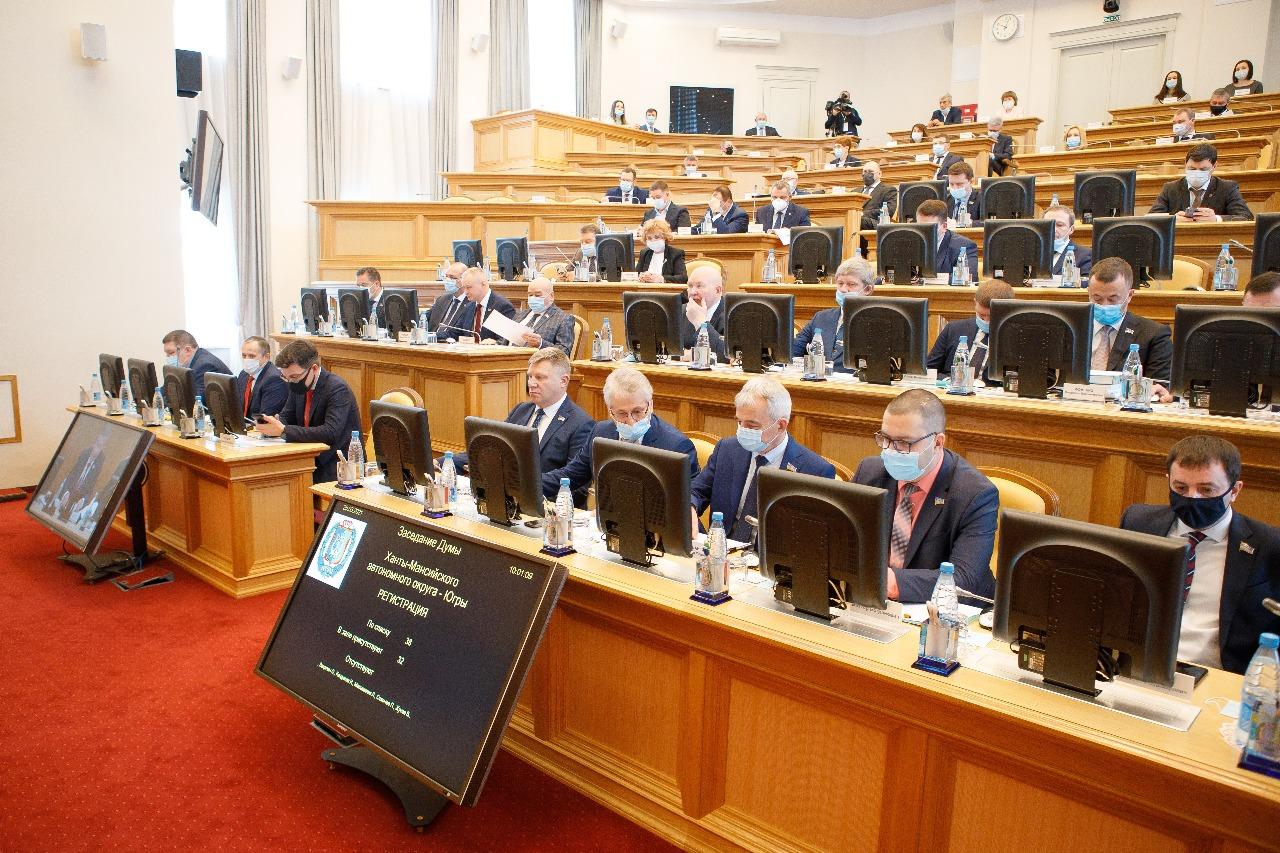 В думу ХМАО прошла новая партия и как минимум четыре новых депутата