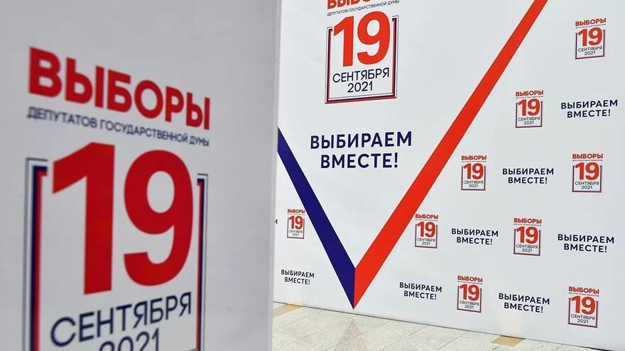 Избирком Югры озвучил окончательные результаты выборов в Госдуму