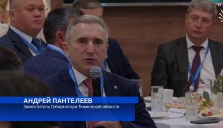 Губернатор Моор презентовал пилотные проекты по декарбонизации тюменской экономики